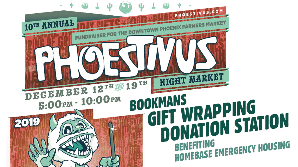 Bookmans Gift Wrapping Donation Station_1920x1080 FB